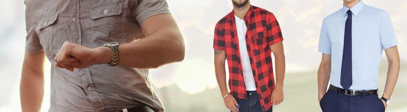 Camicie Uomo Manica Corta | Casual, Eleganti | La Collezione Romano